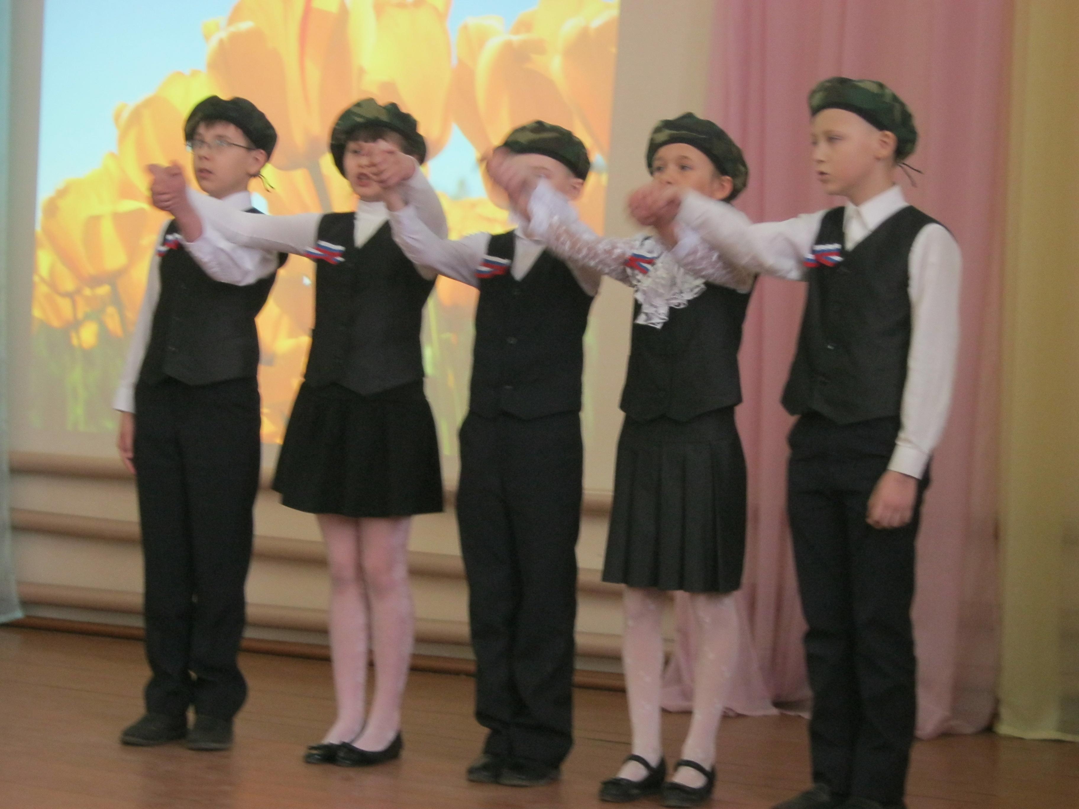 орксэ 4 класс светская этика презентация 1 урок россия наша родина